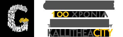 Kallitheacity.com