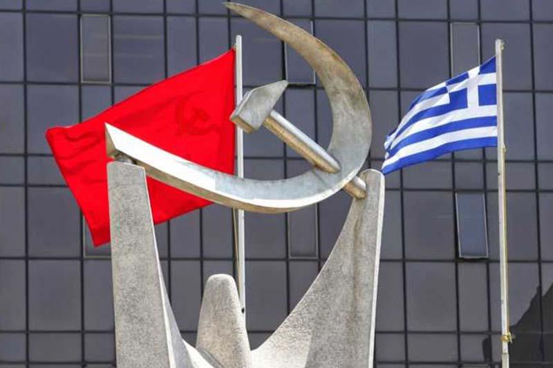 Κομματικές Οργανώσεις ΚΚΕ Καλλιθέας καταγγέλλουν αφιέρωμα-ημερίδα του Ποντιακού συλλόγου «Αργώ»