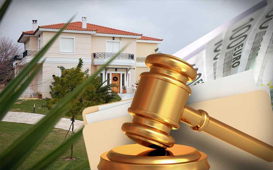 Στον αέρα η προστασία πρώτης κατοικίας από πλειστηριασμούς – Εγκλωβισμένοι οι δανειολήπτες