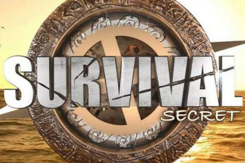 Τι αμοιβές παίρνουν οι παίκτες του «Survival Secrets»