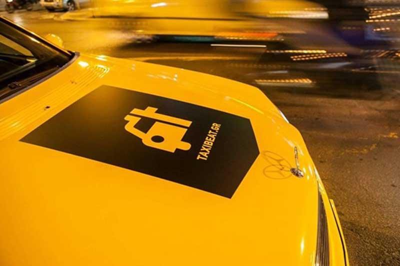 Η κυβέρνηση «παίρνει πίσω» το νομοσχέδιο για τo Taxibeat