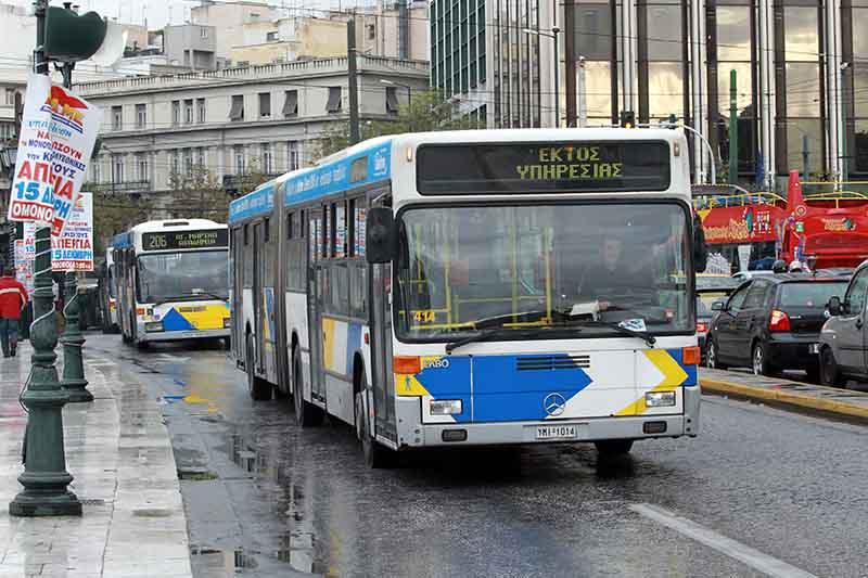 Πώς θα κινηθούν τα Μέσα Μαζικής Μεταφοράς τα Θεοφάνεια -Τροποποιήσεις σε δρομολόγια