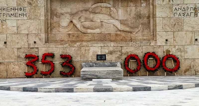 Εκδήλωση μνήμης Γενοκτονίας του ποντιακού Ελληνισμού στην Καλλιθέα