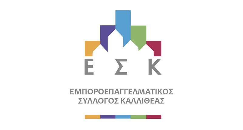Ενημερωτική ημερίδα με θέμα: «Ευρωπαϊκός κανονισμός για την Προστασία Προσωπικών Δεδομένων»