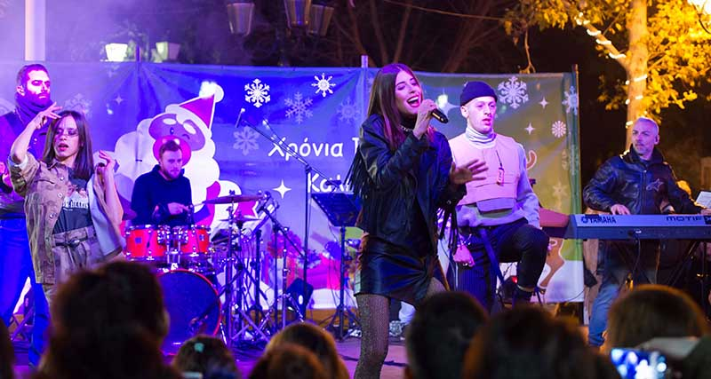 Ξεκίνησαν οι εορταστικές εκδηλώσεις του Δήμου Καλλιθέας – Μεγάλη η συμμετοχή των πολιτών!