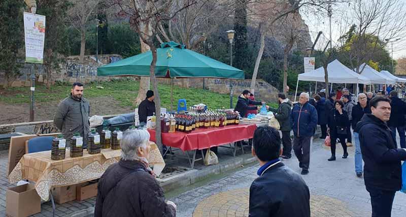 H 6η «Γιορτή των Παραγωγών» ολοκληρώθηκε με επιτυχία στην Καλλιθέα!