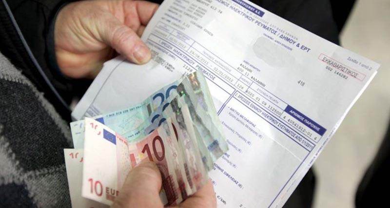 Το νέο εισπρακτικό μέτρο της ΔΕΗ με το χαράτσι του ενός ευρώ
