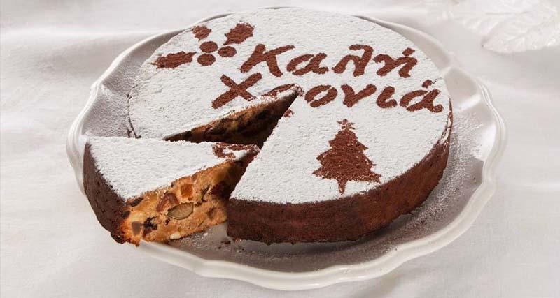 Κοπή της Πρωτοχρονιάτικης πίτας της παράταξης του Δημάρχου Καλλιθέας