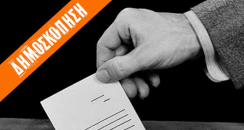 Νικητή τον Κάρναβο βγάζει δημοσκόπηση της εφημερίδας «Παραπολιτικά»