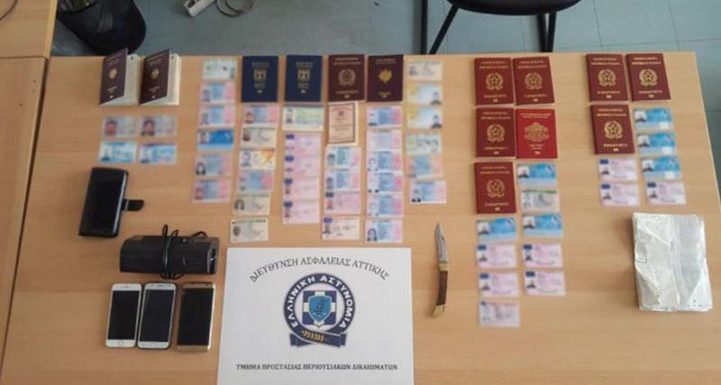 Συνελήφθησαν στην Καλλιθέα δύο αλλοδαποί για πλαστά έγγραφα