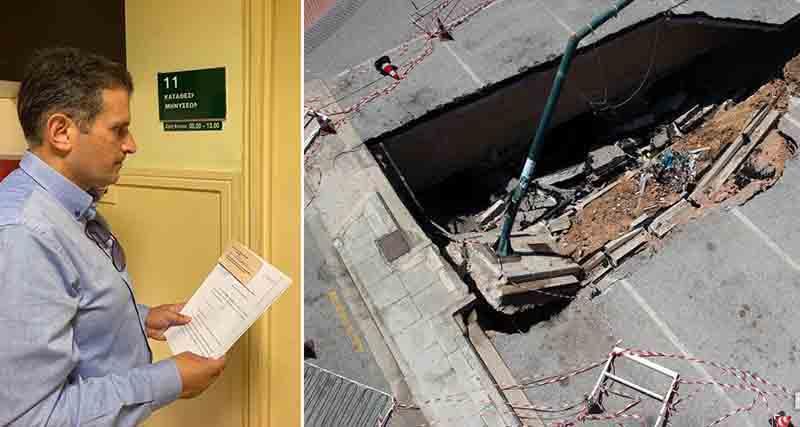 Μήνυση για την καθίζηση του πάρκινγκ κατέθεσε ο δήμαρχος Καλλιθέας Δημήτρης Κάρναβος