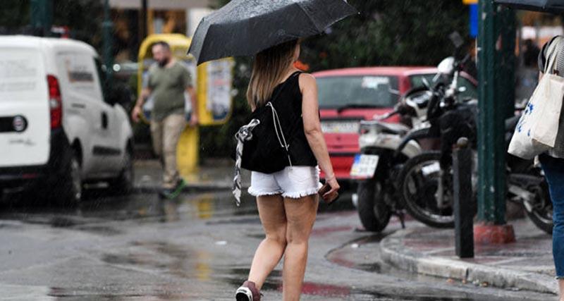Έκτακτο δελτίο επιδείνωσης καιρού – Πού θα εκδηλωθούν βροχές και καταιγίδες