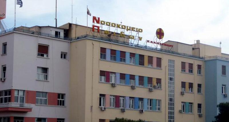 Κινητοποίηση αύριο 21/01 για το κλείσιμο του παραρτήματος Καλλιθέας του Νοσοκομείου Παίδων