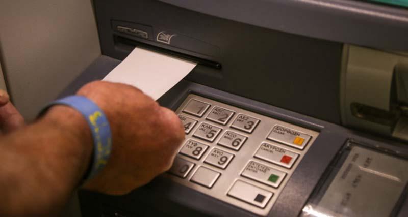 Επίδομα 800 ευρώ: Ξεκινούν τις επόμενες μέρες οι αιτήσεις – Ποιοι το δικαιούνται